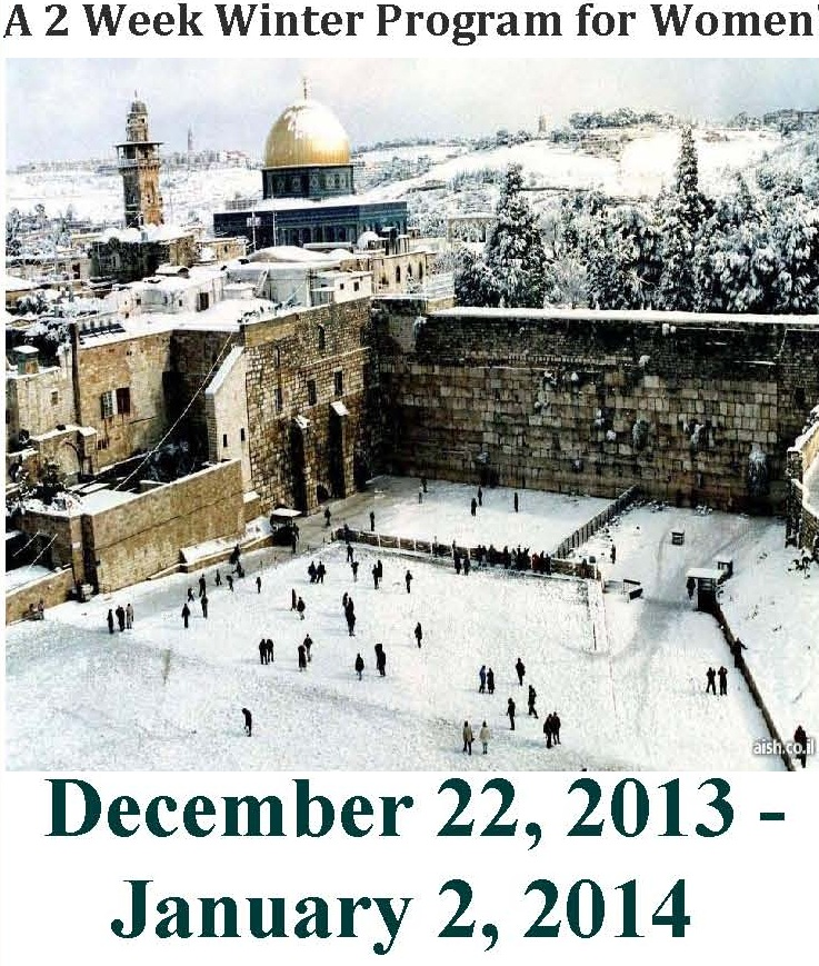 Dec.23 - Jan. 2 Mid-Winter at She'arim! Click for details!